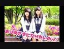 【糖磨&ゆめ】おひめさまになりたいのッ!【踊ってみた】 thumbnail