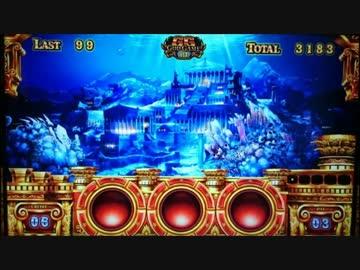 【パチスロBGM】ミリオンゴッド-神々の凱旋- ポセイドンステージBGM「Aquarius 4V8」