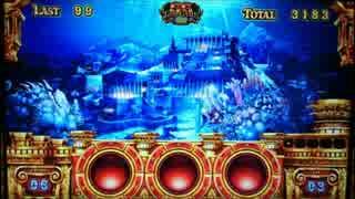 ミリオンゴッド-神々の凱旋- ポセイドンステージBGM「Aquarius 4V8」