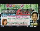 【辛坊治郎】ズーム そこまで言うか!H27/05/02【春の時事ネタFES!】