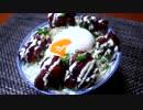 【ニコニコ動画】てりたま唐揚げ丼♪ ~レモンソースがけ~を解析してみた
