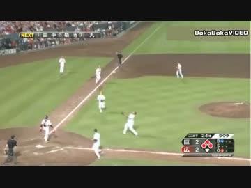 広島VS巨人 サヨナラインフィールドフライで決着 by まじん スポーツ ...