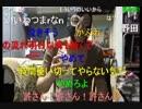 【ニコニコ動画】[野田芸]横山緑センパチ君を泣かせる[許して]を解析してみた