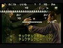 【ニコニコ動画】世界の屁こき隊 【龍が如く4 2部 タイトルコール】を解析してみた