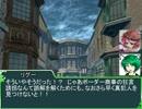 大妖精のソードワールド2.0【28-8】
