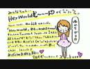 【ニコニコ動画】井口裕香のむ~~~ん ⊂( ^ω^)⊃ 第240回(2015.05.04)【動画付き】を解析してみた