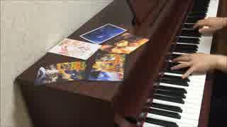 名探偵コナン メインテーマ 弾いてみた ピアノ