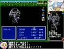 FF3RTA5時間37分FC版part1/7【兄貴リスペチャート】 thumbnail