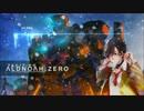 【VY1V4】 - aLIEz - Aldnoah.Zero