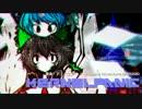 【ニコニコ動画】【東方自作アレンジ】KernelPanicを解析してみた