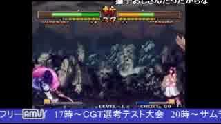 2014-11-04 中野TRF サムライスピリッツ零SPECIAL 交流大会 その1