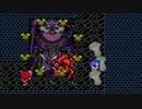 みんなでまもって騎士 光と闇のMSSPを四人でまもる気なし実況第七話! thumbnail