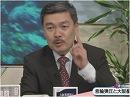 【藤井聡】言論弾圧と大阪都構想[桜H27/5/5]