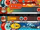 【太鼓さん次郎】 DJ!DJ!~とどかぬ想い~ →LOVE TOGETHER 【二人用譜面】 thumbnail