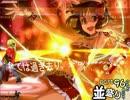 【敗者復活戦】並盛りシングルトーナメント サイドメニューpart96【MUGEN】