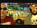 【ニコニコ動画】20150505 暗黒放送 平塚に来たぞ!放送 3/4を解析してみた
