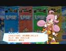 実況者4人が【ぷよテト】フィィィィィバーァァァァァ!!part.2-2 thumbnail