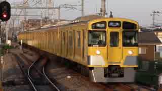 武蔵砂川駅(西武拝島線)を発着する列車を撮ってみた
