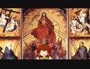 【ニコニコ動画】ディエス・イレ神社.verdiを解析してみた