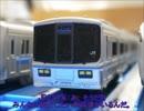【ニコニコ動画】北関東プラレール鉄道物語第9話「JR西日本車両登場!!!」を解析してみた