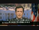 【ニコニコ動画】韓国大統領は自らの非を認めて日韓関係改善を!!を解析してみた