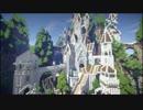 【Minecraft】スパフラにお城を生やしてみたよ