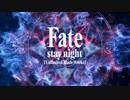 Fate Stay Night_UBW/曲変/ONE OK ROCK / The Beginning