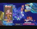 【ぷよぷよ】 東日本代表をフルボッコにしたwww その3 【50本先取】 thumbnail