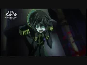 コードギアス 亡国のアキト – アニメ無料動画まとめ