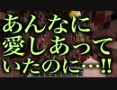 【Minecraft】マイクラで新世界の神となる Part:34【実況プレイ】 thumbnail
