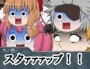 【鬼鬼】鬼と宴とB級ホラークトゥルフ!【怪怪】Part:32