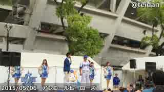 【横浜DeNAベイスターズ】関根選手のアンコールヒーローズ 20150506