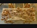 寺狭間彫刻(寺院用欄間) 牡丹④