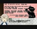 刀剣男士と雪山旅館【CoCTRPG】其の壱 thumbnail