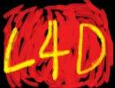 【L4D】3人でエキサイティングしてみた【デッドエアー】