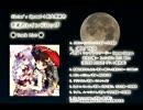 【例大祭12】Sister's Spread-i『月夜のレインドロップ』試聴【東方Vo】