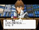 遊戯王DM6 初プレイ その3