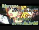 【ニコカラ】エンクロージャー(enclosure)_ON Vocal (リンちゃんのみ)