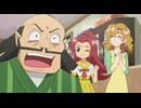 怪盗ジョーカー 第14話「デモンズヘブンからの大脱出(だいだっしゅつ)」