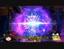 【Hearthstone】 ゆっくりがランク戦のさらに先にある物を目指して!6