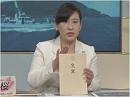 【今週の御皇室】両陛下の伝統継承、「稲作」と「養蚕」の文化[桜H27/5/7]