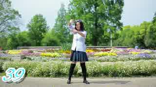 【千紅咲】39 踊ってみた【初投稿】