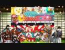 【刀剣乱舞】とうけん乱舞【音MAD】 thumbnail