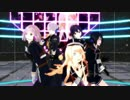 【MMD刀剣乱舞】粟田口5人でCarry Me Off