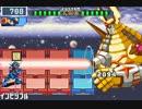 ロックマンエグゼ1~6 ラスボス戦
