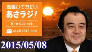 【宮家邦彦】日本は正しい!『明治世界遺産』韓国のイチャモンはまるで