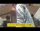 NO LIMIT -ノーリミット- 第103話(4/4)