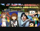 【Minecraft】gratuiteworld part7【さとうささらゆっくり実況】