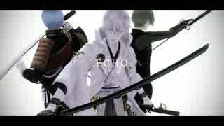 【MMD刀剣乱舞】 -ECHO- 【鶴丸・一期一振