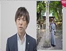 日本国憲法を今改正したら日本は良くなるのか? thumbnail